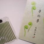 夢の夢(スティックタイプ)春眠の香 12本入