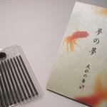 夢の夢(スティックタイプ)爽水の香 12本入