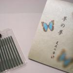 夢の夢(スティックタイプ)夏夜の香 12本入