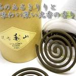 沈香 寿山(渦巻きタイプ) 20巻入