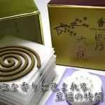 伽羅大観(渦巻きタイプ) 日本香堂 12巻入