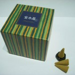 かゆらぎ(コーンタイプ)金木犀 12個入