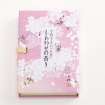 しあわせの香り(スティックタイプ) 36本入(桜香立付)