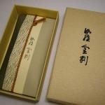 伽羅金剛(コーンタイプ) 日本香堂 24個入