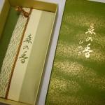 森の香 ひのき(コーンタイプ) 24個入