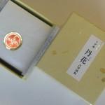 丹花(渦巻きタイプ)特選 大発 10巻入