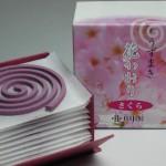 花かおり(渦巻きタイプ) さくら 薫寿堂 10巻入