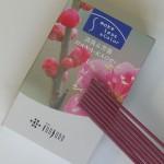 花かおり微煙ミニ(スティックタイプ) 梅 約160本入