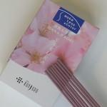 花かおり微煙ミニ(スティックタイプ) 桜 約160本入