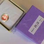 丹花(渦巻きタイプ)紫 大発 10巻入