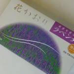 花かおり微煙 徳用(スティックタイプ) ラベンダー