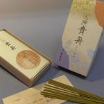 KUNJUDO(薫寿堂)
